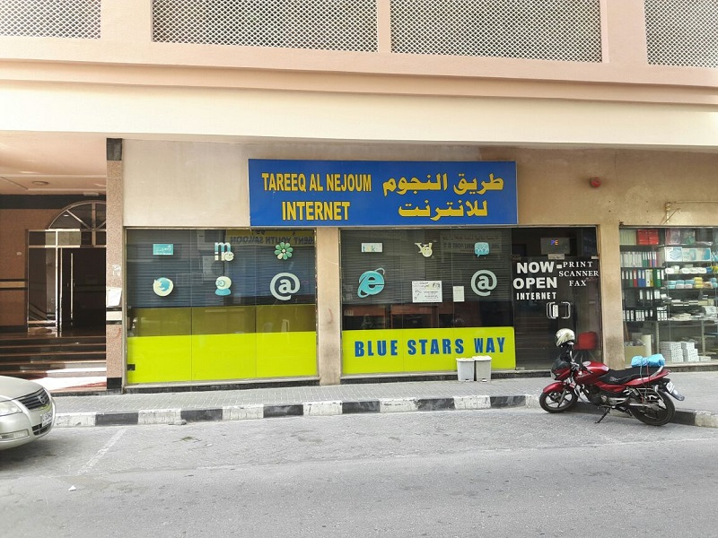 best investment internet cafe and gaming zone sharjah uae
