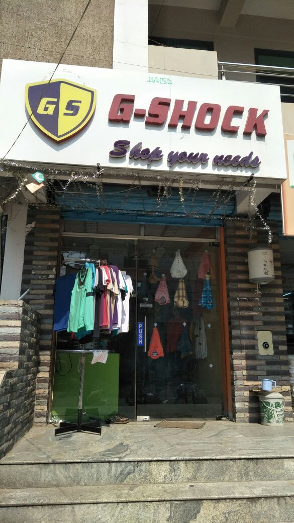 Readymade Garment Shop For Sale