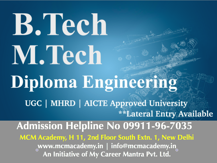 Distance Education Degree, Fast Track MBA BBA BCA MCA B.Tech Course in Indain Call 09999380858