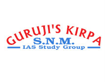 Guruji's Kirpa SNM | Best HAS Coaching Institute in Chandigarh
