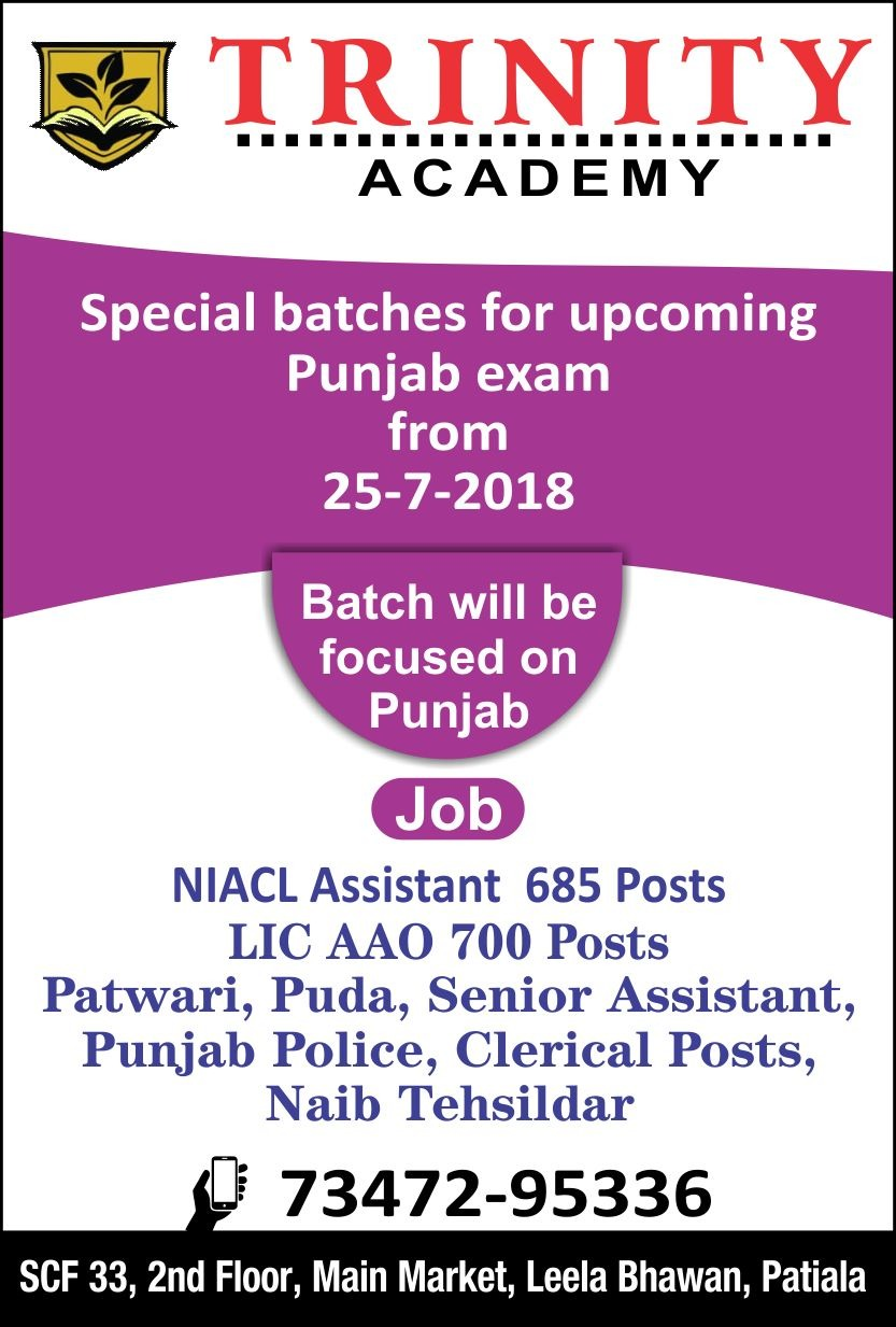 Special Batches for upcoming Punjab Exam