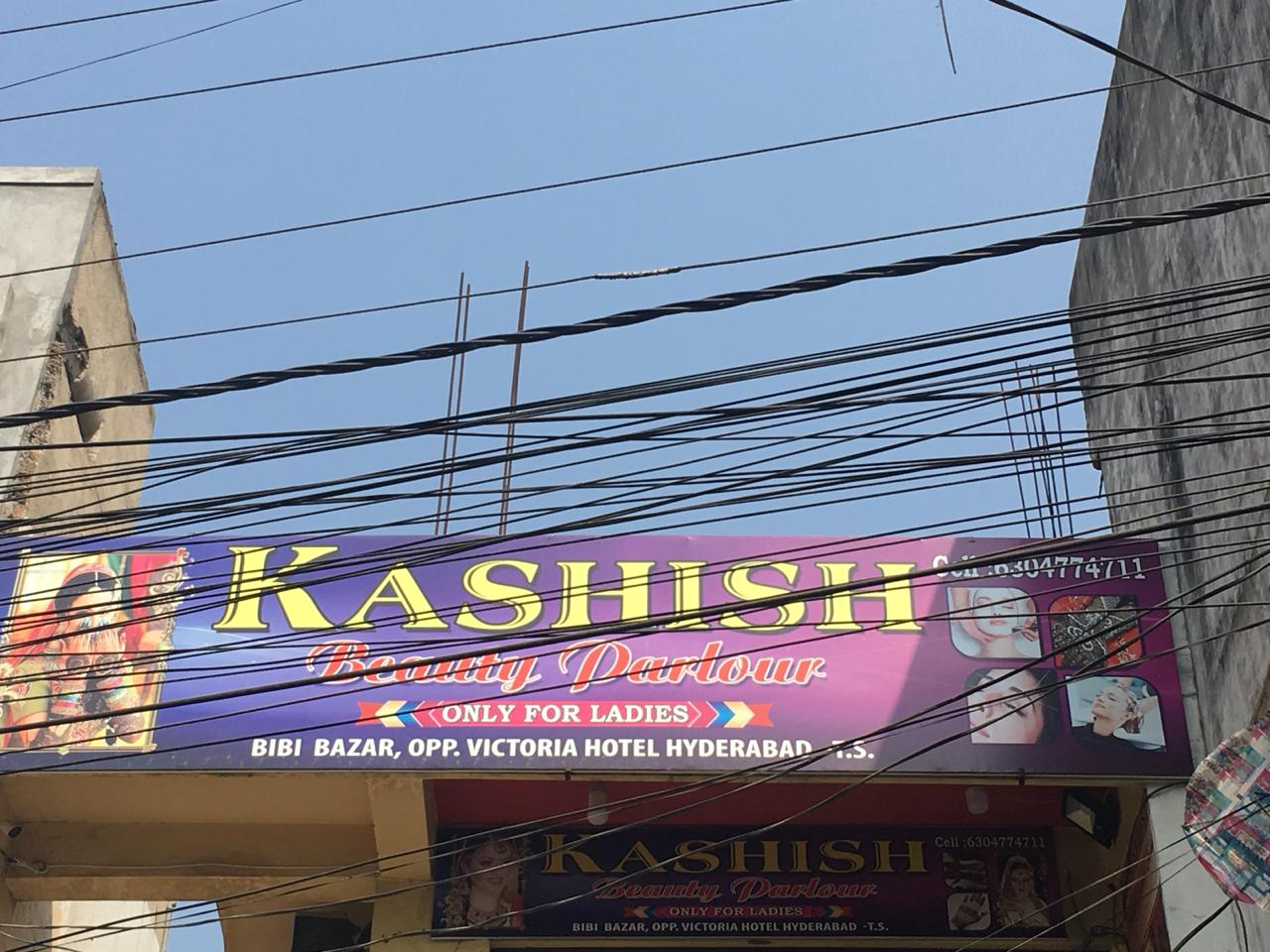 Kashish Beauty Parlor