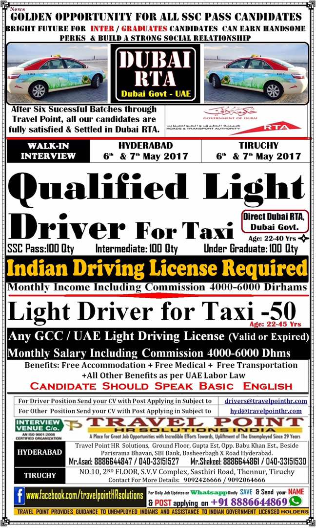 My Friends Told Me About You / Guide light driving jobs in