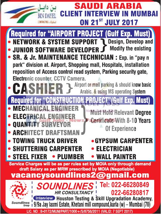 Dubai job placement consultants in bangalore dating 1