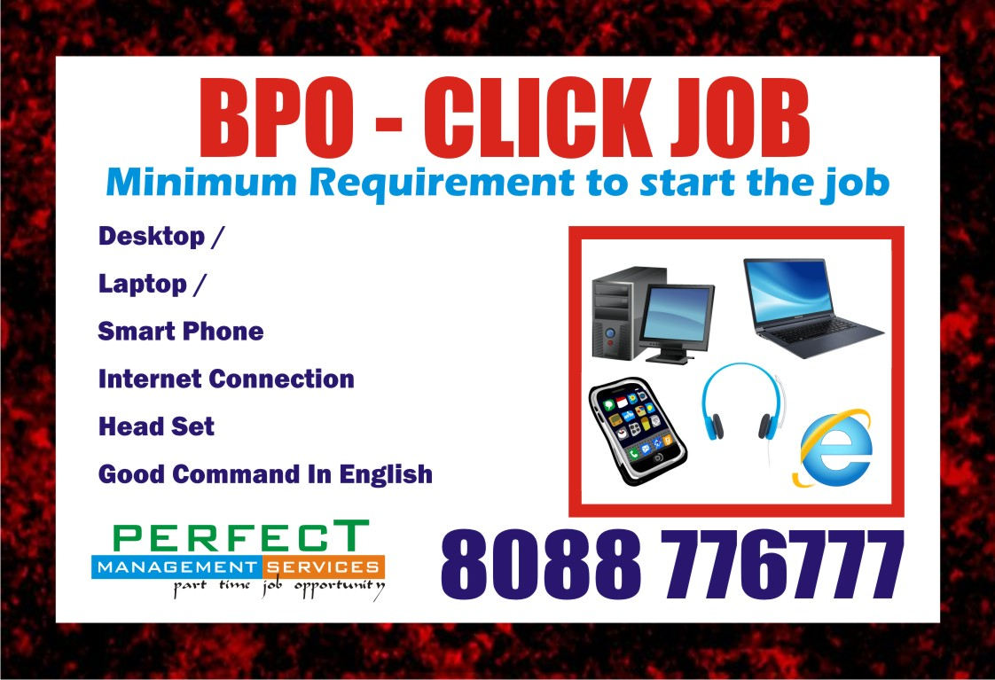 | BPO JOB | Earn From Mobile | Bangalore Part-time |