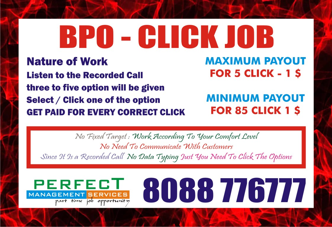 Home based BPO Quality Analyst Job | Income Rs. 18,000 /- | Clicking ...