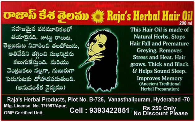 RAJA'S HERBAL HAIR OIL