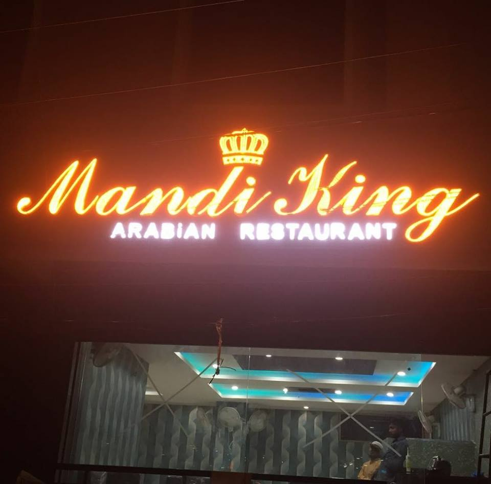 Mandi king Arabian restaurant.
