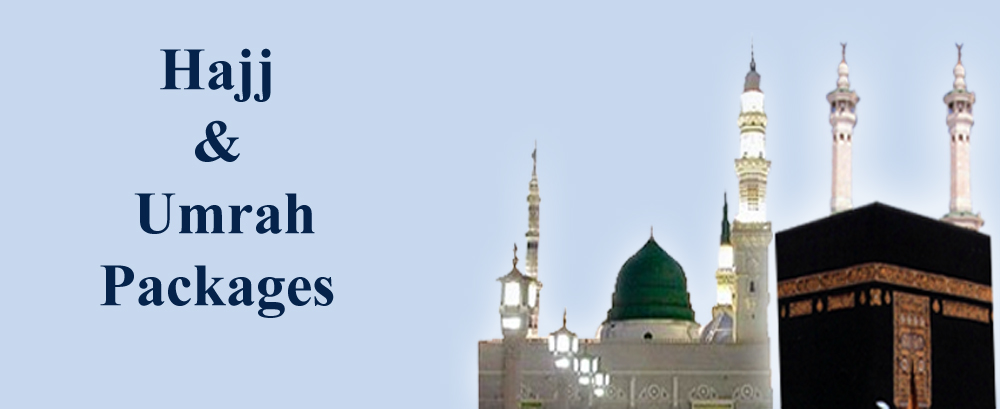 AL Rayyan tours and travels hajj & Umrah group