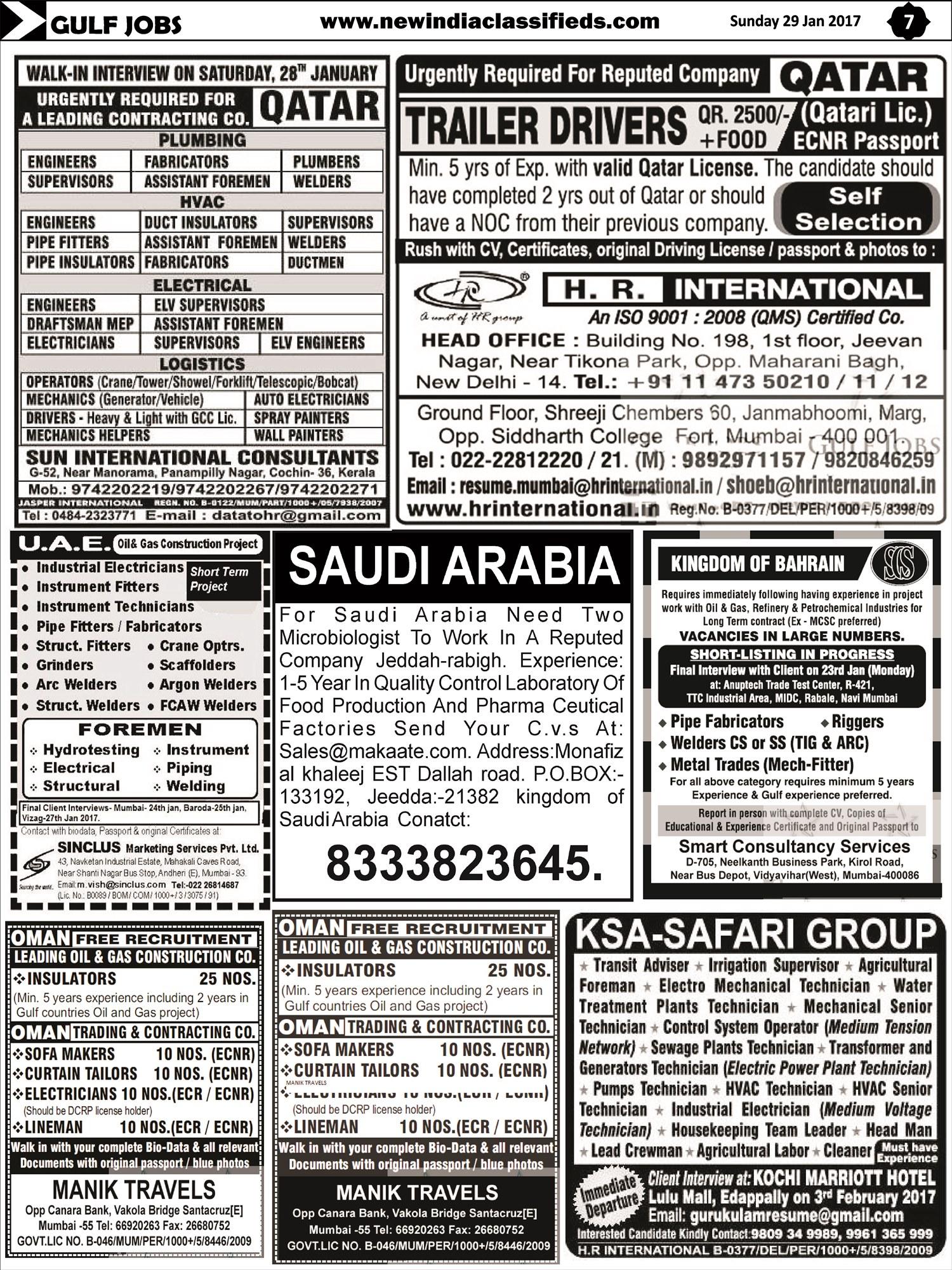 saurachna consultants – ahmedabad