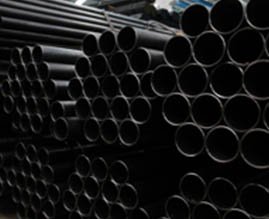 Nitech Stainless - Pipes and Tubes Manufacturers, Suppliers, Dealers Delhi in India