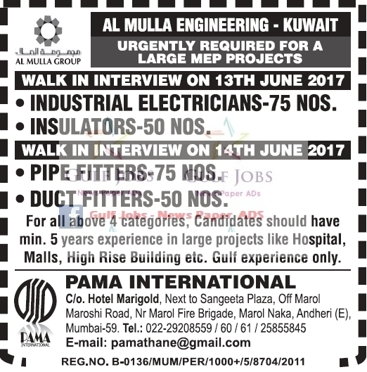 Kuwait Recruitment classified at New India Classifieds