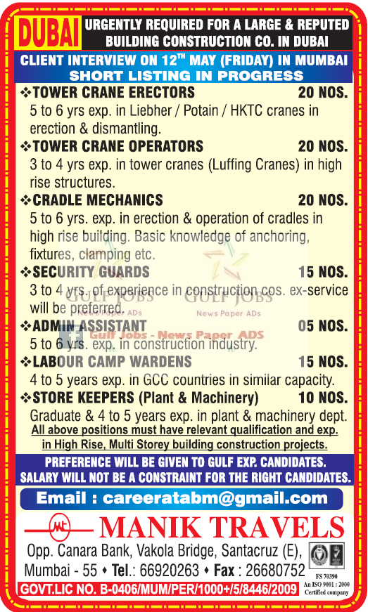 Urgently Required For DUBAI classified at New India Classifieds