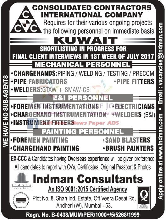 Kuwait Short Listing In Progress classified at New India Classifieds