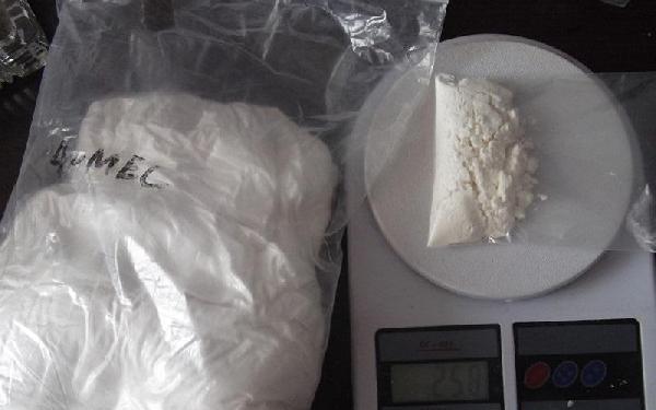 Mephedrone Ketamine Heroine cocaine ,5-Meo-DMT 4-Aco-DMT 4